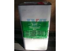 Bitzer专用冷冻油