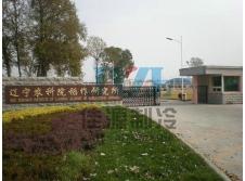 辽宁农科院稻作研究所-种子库